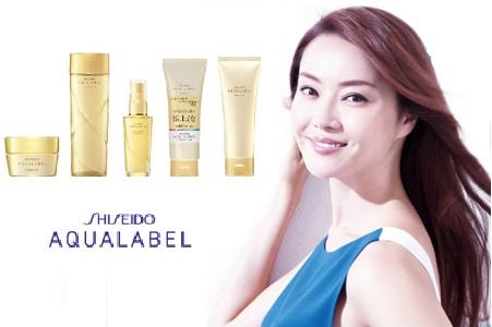 Японскую косметику shiseido