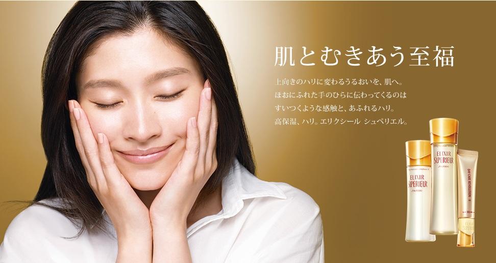 Все о косметики shiseido японские